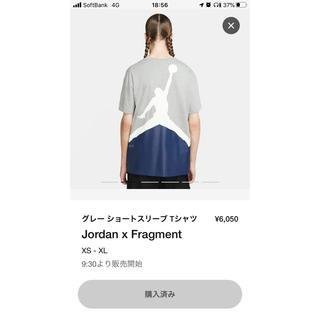 フラグメント(FRAGMENT)のnike  jordan fragment tシャツ  jordan5(Tシャツ/カットソー(半袖/袖なし))