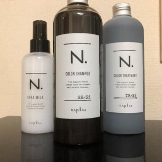 ナプラ(NAPUR)のナプラ N. シャンプー&トリートメント&シアミルク エヌドット(シャンプー)