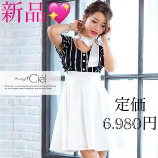 デイジーストア(dazzy store)の新品未使用タグ付き♡デイジーストア白黒ミニドレス  ドレス フレア ワンピース(ナイトドレス)