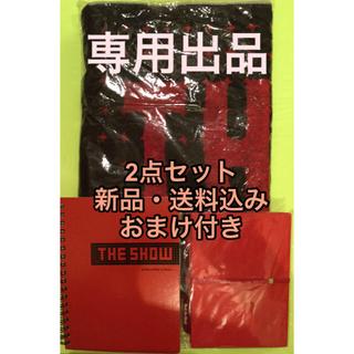 アラシ(嵐)の【新品】嵐 櫻井翔さん グッズ 2点セット おまけ付き ソロコン タオル等(その他)