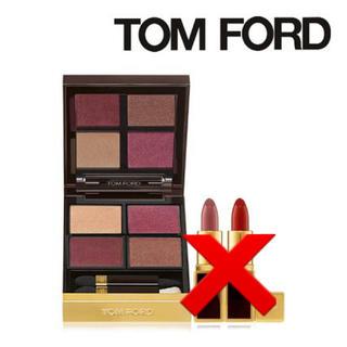 TOM FORD - トムフォード アイカラークォード