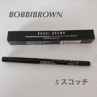 ボビイブラウン(BOBBI BROWN)の未使用 BOBBIBROWN パーフェクトリーディファインド ジェルアイライナー(アイライナー)
