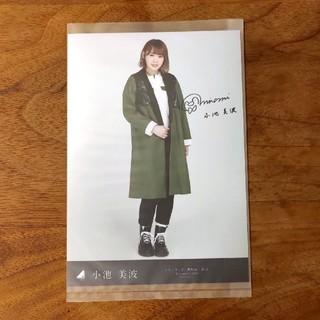 欅坂46(けやき坂46) - 小池美波 生写真 黒い羊衣装 イオンカード サイン入り ときめきポイント