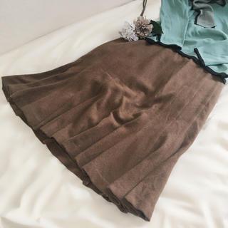 グリモワール(Grimoire)の昭和レトロ ひつじとうさぎのマーメイドスカート(ロングスカート)