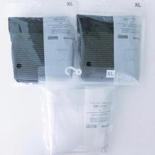 ムジルシリョウヒン(MUJI (無印良品))の新品 無印良品 メンズ オーガニックコットン混ストレッチ 前閉じ ボクサーパンツ(ボクサーパンツ)
