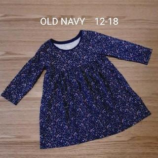 オールドネイビー(Old Navy)のOLDNAVY 小花柄ワンピース 紺色 12-18(ワンピース)