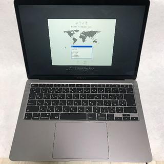 Apple - 【超美品】MacBook Air 13インチ8GB/256GB★2020