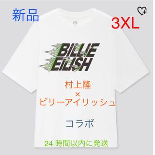 ユニクロ(UNIQLO)のユニクロ 村上隆・ビリーアイリッシュ コラボTシャツ 3XL(4L)(Tシャツ(半袖/袖なし))
