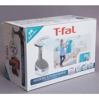 ティファール(T-fal)の新品♡T-falティファール アクセススチームアイロン 衣類スチーマー 2019(アイロン)