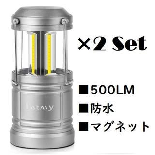 ★即日発送★ 2個セット ランタン 500ルーメン リンゴ1個の重さ 防水(ライト/ランタン)