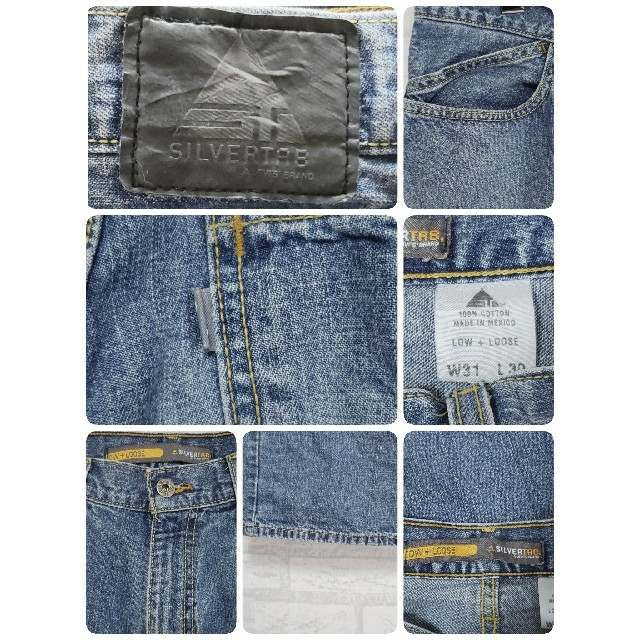 Levi's(リーバイス)の希少《メキシコ製》リーバイス シルバータブ デニムワイドパンツ ルーズパンツ メンズのパンツ(デニム/ジーンズ)の商品写真