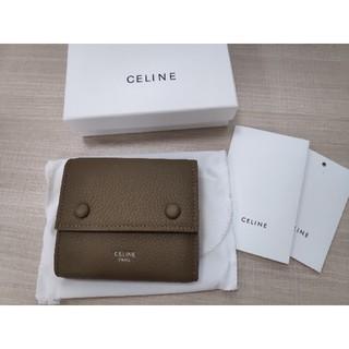 celine - 送料無料 celine 三つ折り 財布