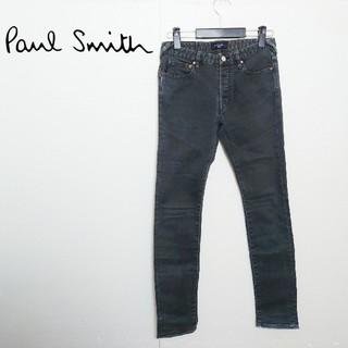 ポールスミス(Paul Smith)のPaul Smith ポールスミス スキニーデニムパンツ(デニム/ジーンズ)