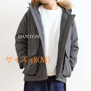 ダントン(DANTON)のDANTON タッサーダウンジャケット【送料込】(ダウンジャケット)