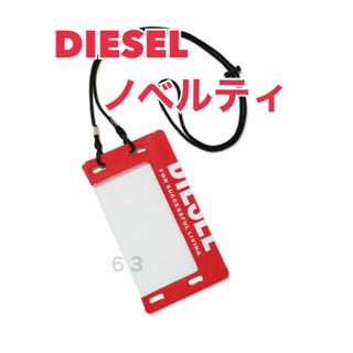 DIESEL - ☆DIESEL【ディーゼル】ノベルティ 【ドリッププルーフケース】新品・未開封