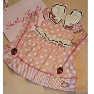 Shirley Temple - 美品 120 三越伊勢丹限定 ワンピース ドット ストロベリー いちご ピンク