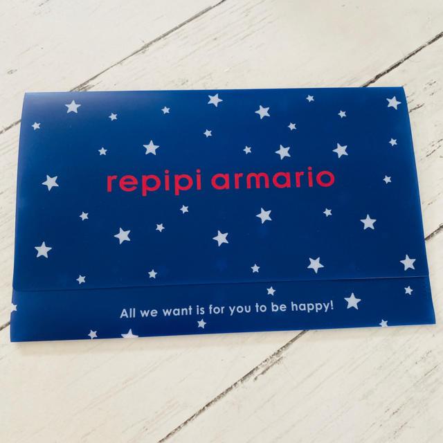 repipi armario(レピピアルマリオ)のsho-comi 付録 repipi armario その他のその他(その他)の商品写真