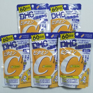 DHC - ◎DHC ビタミンC 60日分×5袋 (1袋120粒入)