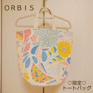 オルビス(ORBIS)の中古品です♡ORBIS 非売品 トートバッグ(エコバッグ)