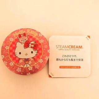 スチームクリーム(STEAM CREAM)の【新品未使用】キティコラボ スチームクリーム(ボディクリーム)