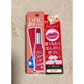 DHC - DHC 濃密うるみ カラーリップクリーム レッド 新品未使用