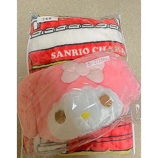 サンリオ - サンリオ くじ 毛布+マイメロディクッション