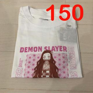 GU - 鬼滅の刃 gu Tシャツ 150cm ユニクロ 竈門禰豆子 ねずこ