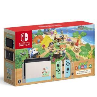 任天堂 - Nintendo スイッチ あつまれどうぶつの森 セット