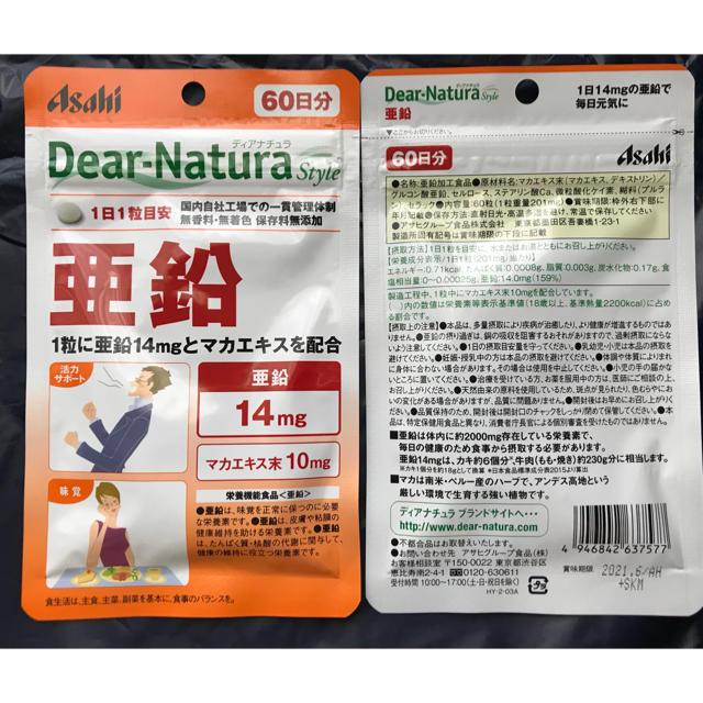 アサヒ(アサヒ)のAsahi ディアナチュラ 亜鉛 60日分 ×2袋 食品/飲料/酒の健康食品(その他)の商品写真
