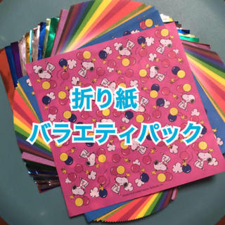 SNOOPY - 折り紙 まとめ売り