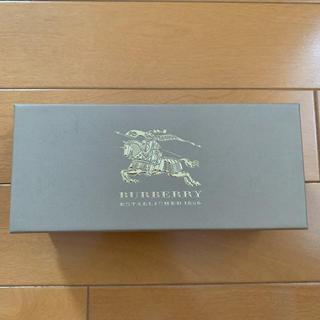バーバリー(BURBERRY)のバーバリー 空箱(ショップ袋)