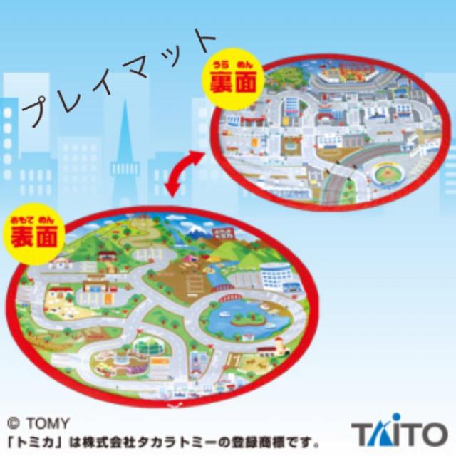 ポケットトミカ プレイマット エンタメ/ホビーのおもちゃ/ぬいぐるみ(ミニカー)の商品写真