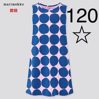 マリメッコ(marimekko)のマリメッコ UNIQLO 2020ss キッズ ワンピース(ワンピース)
