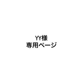 アリシアスタン(ALEXIA STAM)のJuemi 2連リング ゴールド(リング(指輪))