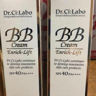 Dr.Ci Labo - ドクターシーラボ BBクリーム エンリッチリフト  30g ×2本