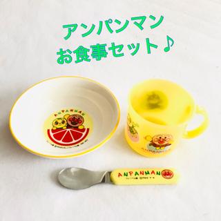 アンパンマン(アンパンマン)のアンパンマン食器 スプーン付き☆(プレート/茶碗)