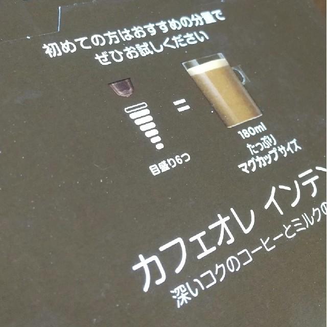 ドルチェグスト 48カプセル 3箱 食品/飲料/酒の飲料(コーヒー)の商品写真