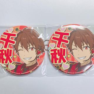 あんスタ 千秋 応援缶 2点セット(バッジ/ピンバッジ)