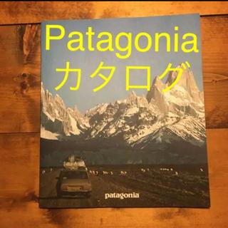 パタゴニア(patagonia)のパタゴニア カタログ Patagonia 読み物 最新号(その他)