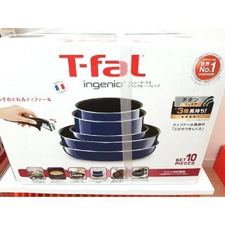 T-fal - ティファール T-fal インジニオ・ネオ 10点セット