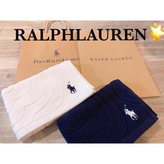 POLO RALPH LAUREN - 🌟ラルフローレンウォッシュタオル🌟