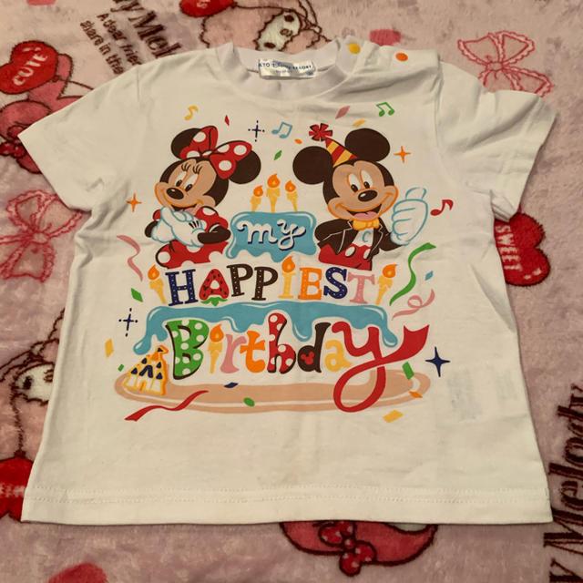 Disney(ディズニー)のディズニーリゾート 誕生日 Tシャツ 90 キッズ/ベビー/マタニティのキッズ服男の子用(90cm~)(Tシャツ/カットソー)の商品写真