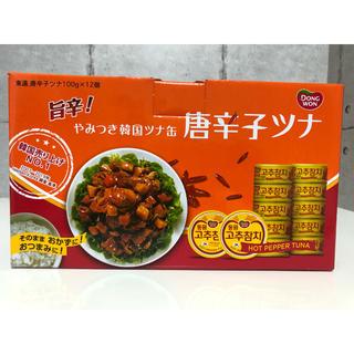 コストコ(コストコ)のコストコ 唐辛子ツナ(缶詰/瓶詰)