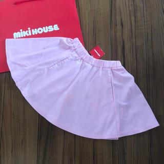 ミキハウス スカート 120-130