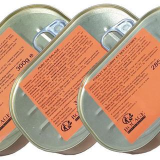 フランス軍レーション主食3種セット 非常食 ミリメシ 戦闘糧食