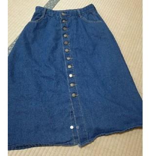 お洒落デニムスカートボタン付Aラインロングスカート(ロングスカート)