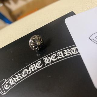 Chrome Hearts - Chrome Hearts スタッドボール ピアス 片耳用