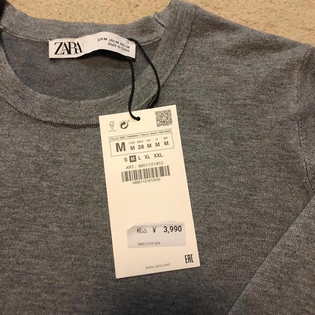 ZARA(ザラ)のまゆテンさん専用ZARA2枚 メンズのトップス(ニット/セーター)の商品写真