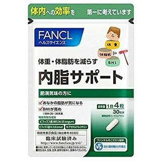 FANCL - 4個 内脂サポート30日