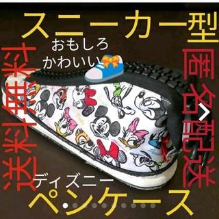 Disney - 送料無料☆ディズニー☆ペンケース